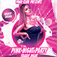 Pink Friday Night Flyer Template - GraphicRiver Item for Sale