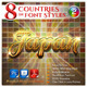 8 Countries in the Font Style #2 - GraphicRiver Item for Sale