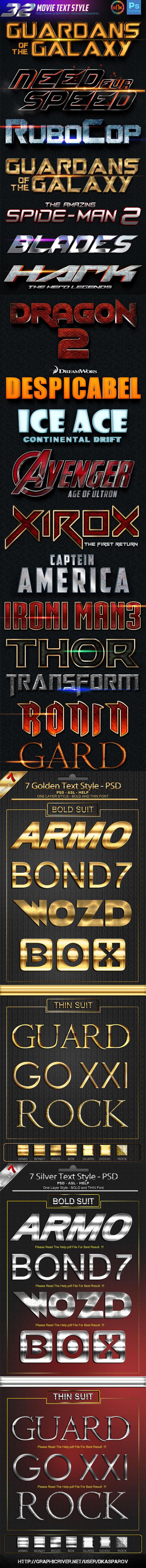 32 Text Styles Premium (Bundle)