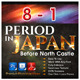 8 Before North Castle Vol.1   Period in JAPAN - GraphicRiver Item for Sale