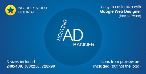 Hosting Banner Ad Template Download