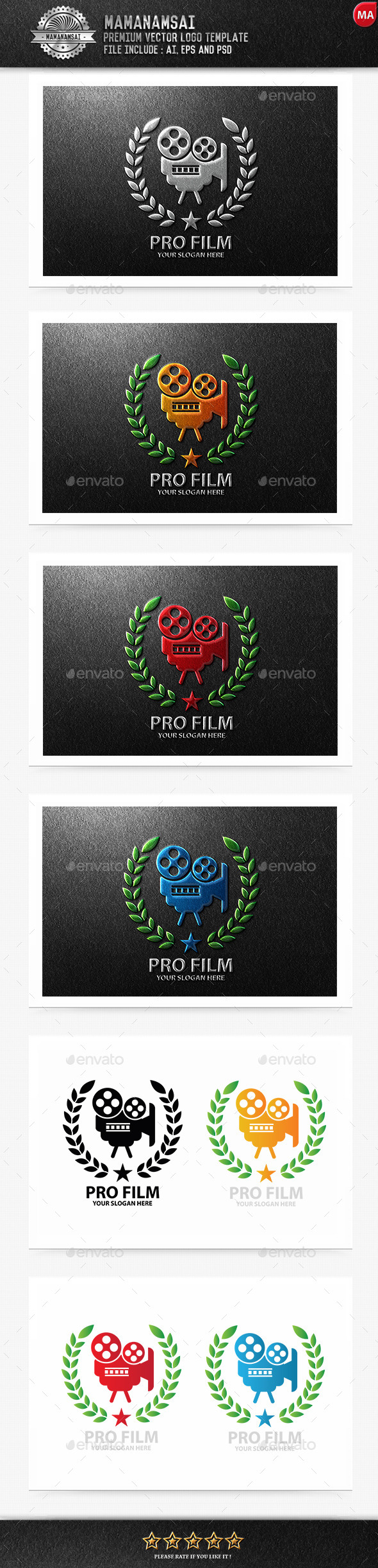 Pro Film Logo