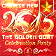 Chinese New Year Celebration Party Flyer - GraphicRiver Item for Sale