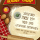 Bake Sale or Bakery Poster or Flyer - GraphicRiver Item for Sale