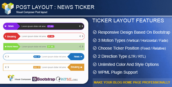 Post Layout : News Ticker for Visual Composer