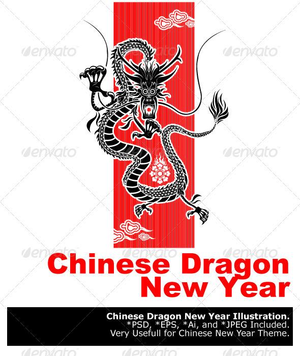 Chinese Dragon New Year
