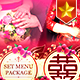 Trifold Wedding Set Menu Package  - GraphicRiver Item for Sale