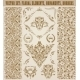 Set of Damask Ornaments - GraphicRiver Item for Sale