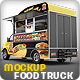 Food Truck Mock-Up. Van eatery mockup. - GraphicRiver Item for Sale