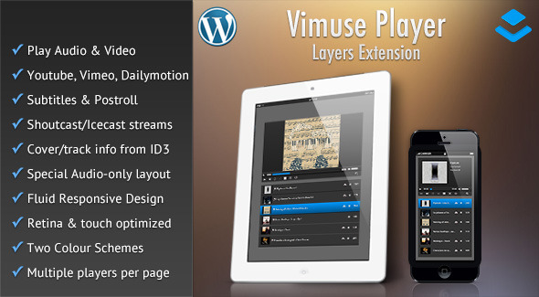 Vimuse Media Player - Layers Extension