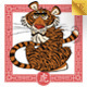 Chinese Astrological Sign Tiger - GraphicRiver Item for Sale