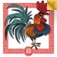 Chinese Astrological Sign Rooster - GraphicRiver Item for Sale