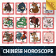 Horoscope Chinese Pack - GraphicRiver Item for Sale