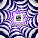 3D Hypnotic Spirals - VideoHive Item for Sale