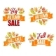 Autumn Background With Leaves.  - GraphicRiver Item for Sale