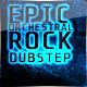 Epic Orchestral Rock Dubstep - AudioJungle Item for Sale