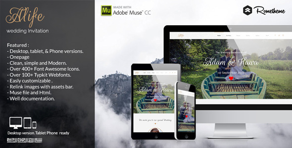 Alife - Wedding Invitation Muse Template