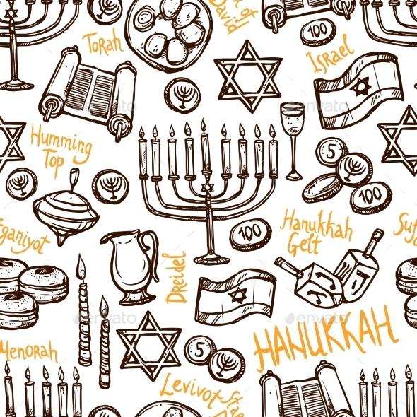Hanukkah Seamless Pattern