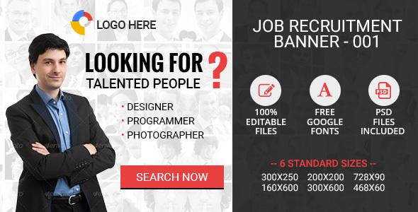 GWD - Job Recruitment Banner 001