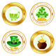Set of Four Glossy Icons  - GraphicRiver Item for Sale