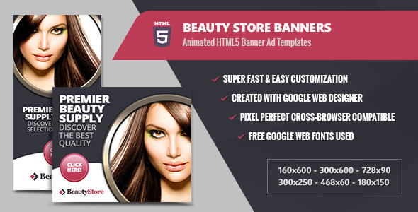 Beauty Store Banners - HTML5 Animated Download