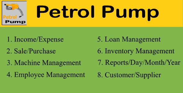 Petrol Pump asp.net mvc 5 software (Open Source)