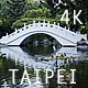 Taipei Park - VideoHive Item for Sale
