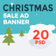 Christmas - Holiday  Sale Ad Banner - GraphicRiver Item for Sale