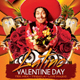 Valentine Day Latino Party Flyer Template - GraphicRiver Item for Sale