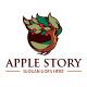 Apple Tree - GraphicRiver Item for Sale