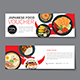 Japanese Food Voucher Discount Template Flat Design - GraphicRiver Item for Sale