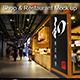 Shops & Restaurants Mock Up Template - GraphicRiver Item for Sale