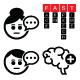Brain Stroke Icons - Brain Injury, Brain Damage Concept - GraphicRiver Item for Sale