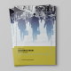Business Profile - GraphicRiver Item for Sale