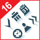 Gray internet icons, part 2 - GraphicRiver Item for Sale