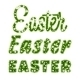 Easter Lettering Template with Grass and Flowers - GraphicRiver Item for Sale