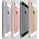 iPhone SE in all four Colors - 3DOcean Item for Sale