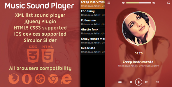 Music Player XML List jQuery Plugin Download