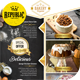 Cake and Bakery Flyer - GraphicRiver Item for Sale