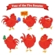 Set of Cartoon Chinese Zodiac Fire Roosters - GraphicRiver Item for Sale