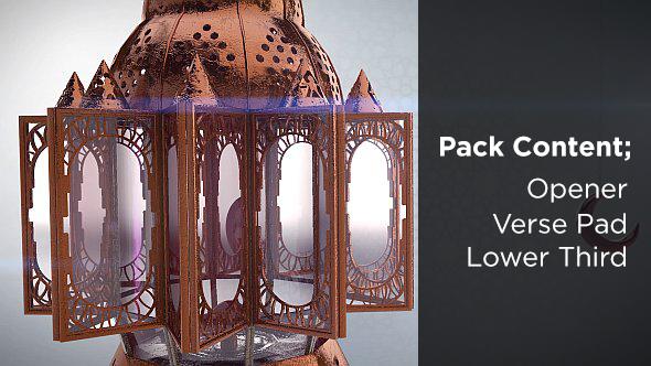 Ramadan Islamic Opener Pack