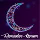 Ramadan Kareem Greetings - VideoHive Item for Sale