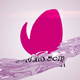 Clean Liquid Logo Reveal - VideoHive Item for Sale