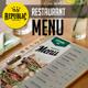 Bifold Clean Restaurant Menu - GraphicRiver Item for Sale