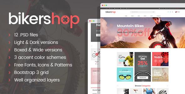 Biker Shop - premium PSD template
