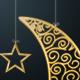 Ramadan Mubarak Greetings - VideoHive Item for Sale