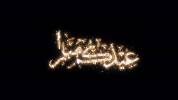 Eid Mubarak Written In Arabic For The Celebration Of Muslim  Festival