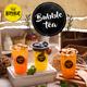 Juice Drink Menu Set - GraphicRiver Item for Sale