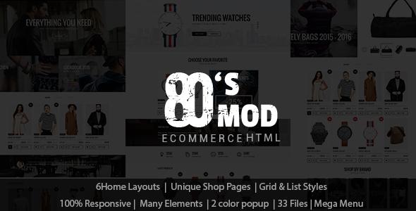 Retro Website Templates from ThemeForest