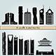 Riyadh V2 Landmarks and Monuments - GraphicRiver Item for Sale